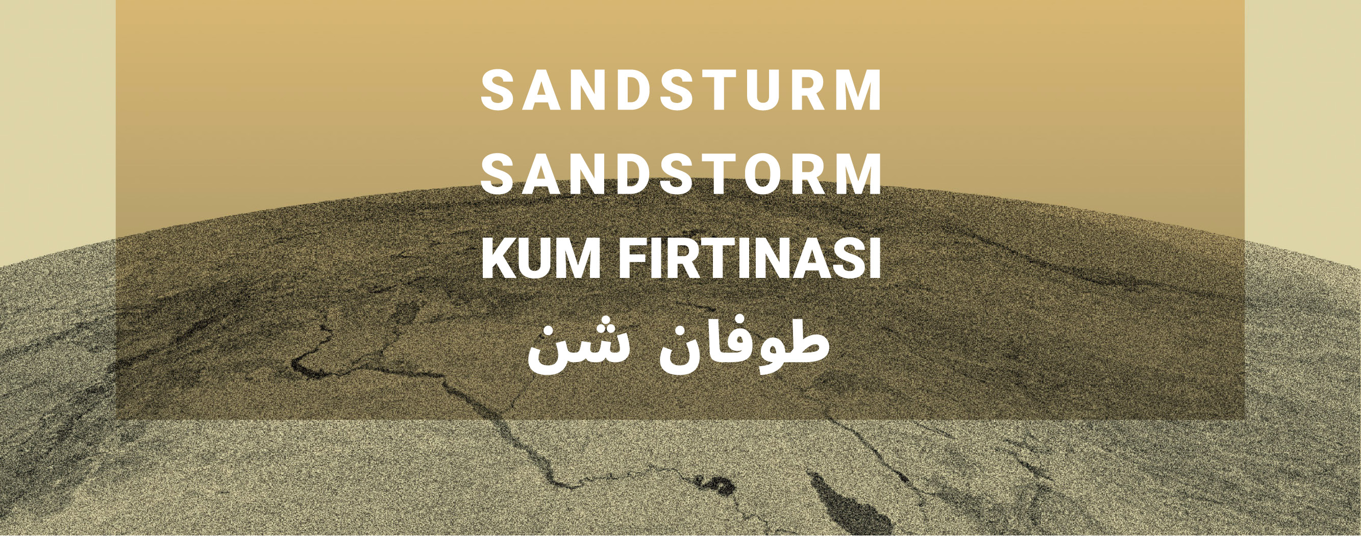 Sandsturm – And Then There Was Dust